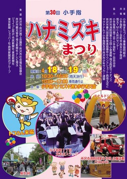 2015_hana.jpg