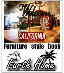 Furniture Style Book